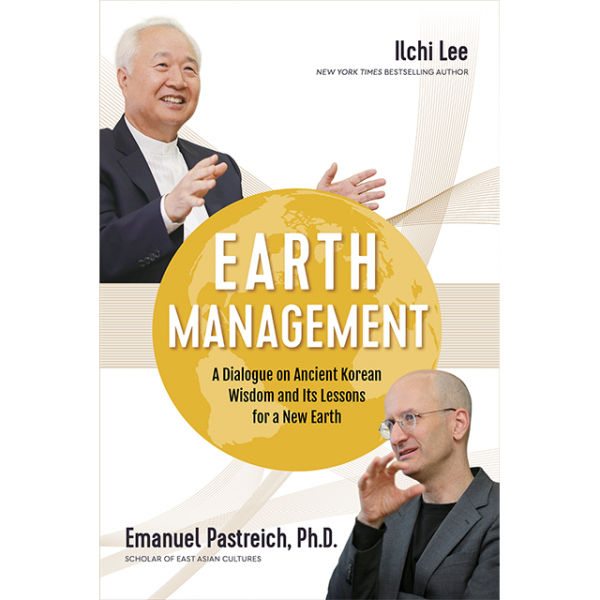 book_Earth-Management-1