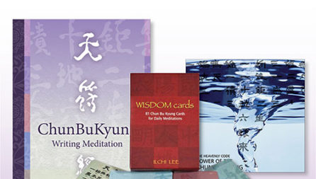 ChunBuKyung Practice Kit