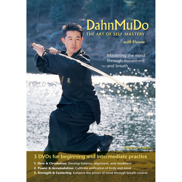 DahnMuDo DVD