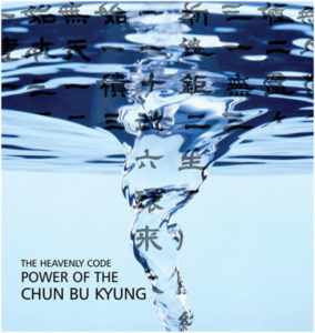 Power of the Chun Bu Kyung audio available on Best life media