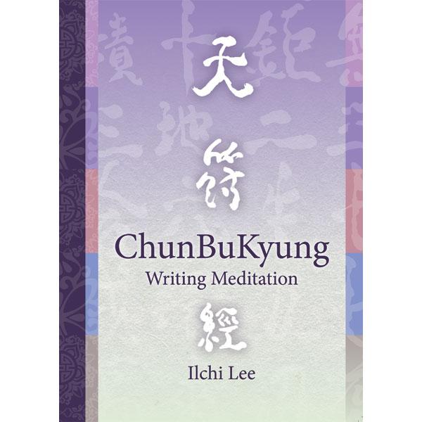 ChunBuKyung Writing Journal by Ilchi Lee