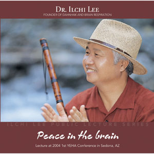 Peace in the Brain Live Lecture CD