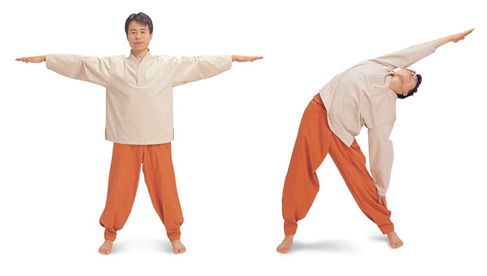 meridian exercise - Ilchi Lee - side bend
