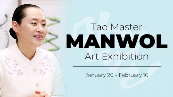 Tao Master Manwol Art Exhibition