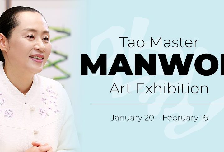 New Watercolor Art Exhibition by Author Manwol on ChangeYourEnergy.com